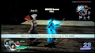 First Impressions - Warriors Orochi Xbox 360