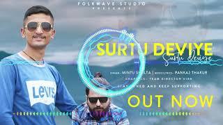 Surtu Deviye - Mintu Shalta || New Himachali Song 2021 || Pankaj Thakur || Fok Wave