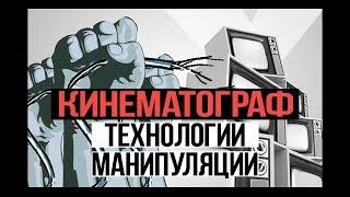 Российские киноделы на службе олигархии