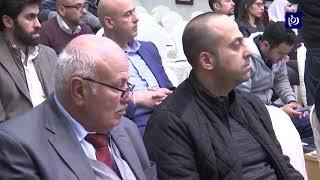 هيئة الترقيم الأردنية تطلق منصة الكترونية لتبادل الشركات بيانات دقيقة (17-12-2019)