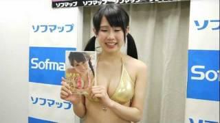 現役女子高生アイドルの相原美咲さんが、ソロとしてのファーストDVD「JK...