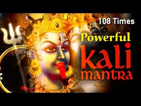 Mahakali Mantra Chanting | Bhadrakali Mantra108 Times | Kali Mantra & Stotras | Kali Pooja Download