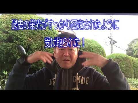 12月15日金曜日高野文夫のMyVideoDiaryです12月#5
