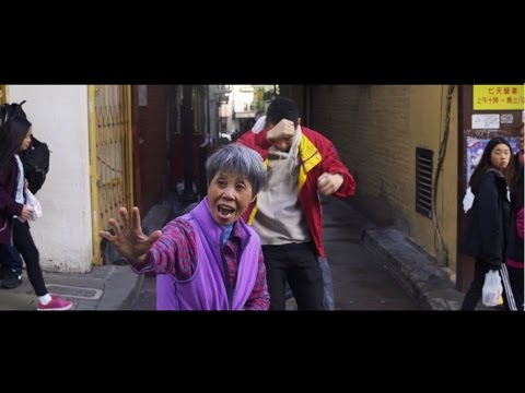 Chow Mane - Chinatown (Official Music Video)