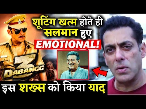 DABANGG 3: Salman Khan Gets Emotional After Wrapping Up The Shooting !