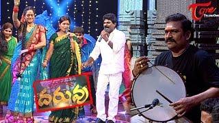 "Rasamayi ""DARUVU"" || Telugu Folk Songs || Episode 7 || Part 02"