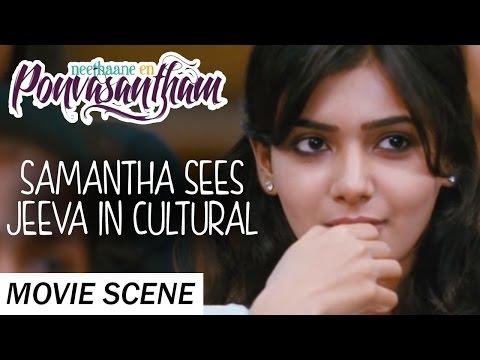 Samantha Sees Jeeva In Cultural  - Neethaane En Ponvasantham   Scene   Jiiva, Samantha   Ilaiyaraaja