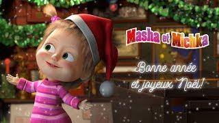 Masha et Michka Bonne Année et Joyeux Noël