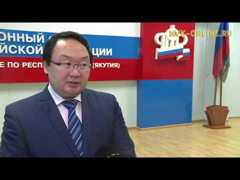 """Клиенты НПФ """"ЭРЭЛ"""" перешли в пенсионный фонд России"""