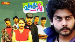 Plus Two | Malayalam Full Movie 720p | Roshan Basheer | Shafna | Shebi Chavakkad