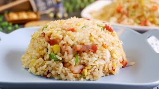 SUPER EASY House Special Chinese Fried Rice 招牌炒饭