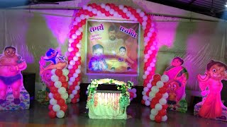 Birthday Decoration | Govind Decorators | Balloon Decoration.