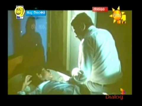 Ran Kevita 2 Sinhala Full Movie Download