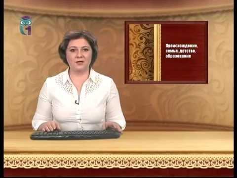 Краткая биография Николая Некрасова для школьников 1 11