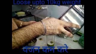 वजन कम करे 10 किलो तक(Juice)Loose Upto 10 kg weight Gives great Vitamin,increase immunity