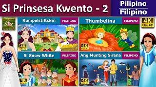 Si Prinsesa Kwento 2 | Si Rumpelstiltskin  | Si Thumbelina | Si Snow White at ang Pitong Duwende