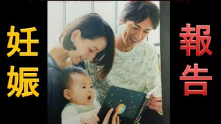 【動画】http://saitokazuya.net/lp/1205/291456 【妊娠】青木裕子が第2...