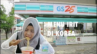 MENU KEPEPET DI KOREA | GS 25