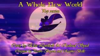 A Whole New World Pop Version - Disney