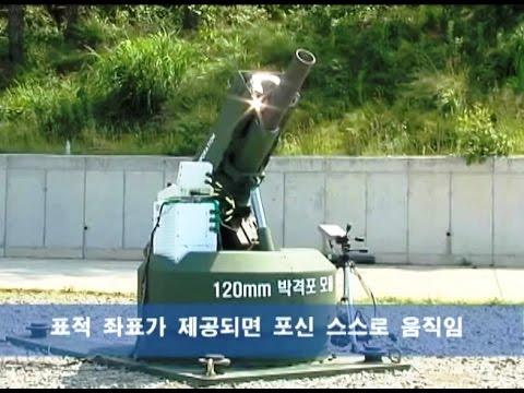 Hyundai Wia - 120mm Automatic Loading Mortar Live Firing Tests [480p]