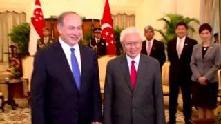 Pm Netanyahu Meets President Of Singapore Dr. Tony Tan Keng Yam