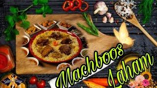 Machboos laham (The National Dish of Qatari)