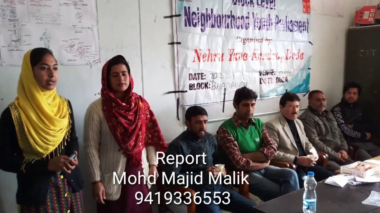 NYK organises Neighbourhood Youth Parliament in Bhaderwah|| Mohd Majid  Malik Journalist