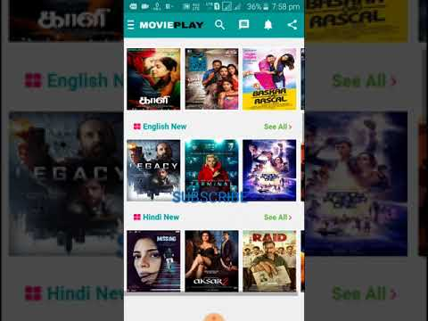 How to download new  malayalam movies...