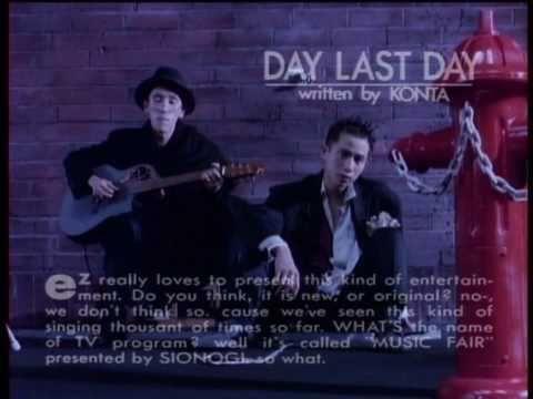 RADIO-K DAY LAST DAY