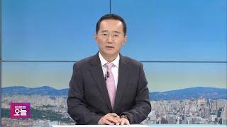"""[오후 초대석] 핀란드, 비행기 띄워 """"한국이 코로나 검체 진단 해달라"""""""
