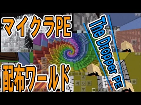 conoha マイクラ ワールド データ