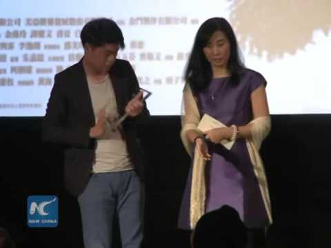 1st Berlin Chinese Film Festival