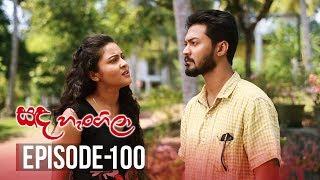Sanda Hangila | Episode 100 - (2019-05-23) | ITN Thumbnail