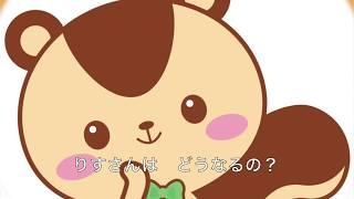 福井県越前市で、あそびうたリトミックをしているToko toko教室の田中聡...