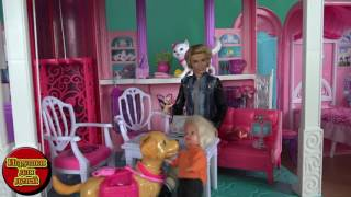 Мультфильм для детей Томми укусила собака Видео с куклами для детей Барби на русском