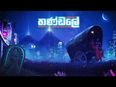 Sadeeptha - Thandale (තණ්ඩලේ) feat.Tharuka Gunarathne [Official Lyric Video]