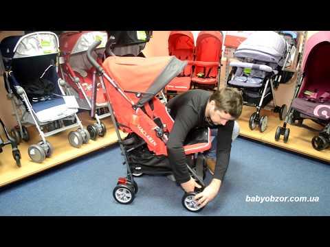 Коляски maclaren это технологии, легкий вес и безопасность. Maclaren quest denim, maclaren techno xlr, maclaren techno xt и другие коляски макларен в mothercare.