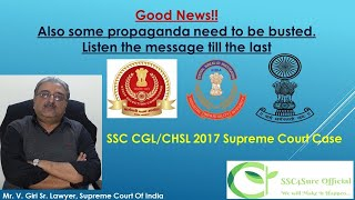 Good News || Update || SSC || CGL || CHSL || Supreme Court Case|| 2017