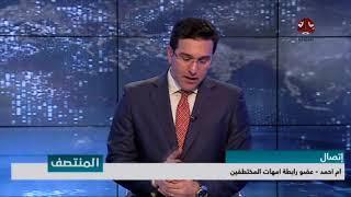 وفاة أحد المختطفين في سجون مليشيات الحوثي الإيرانية بصنعاء  | يمن شباب