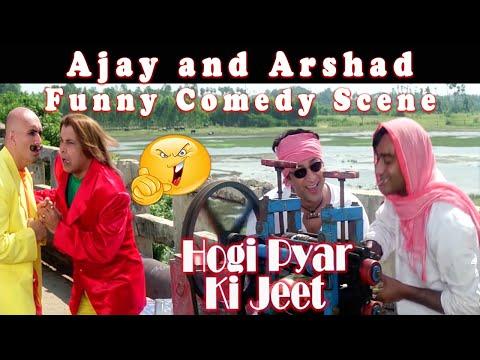 Ajay and Arshad Funny Comedy Scene | Hogi Pyar Ki Jeet Movie