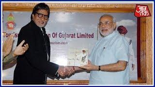 Shatak aaj tak: pm modi wishes amitabh bachchan on his 75th birthday