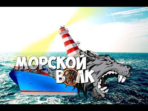 Отзывы о судоходных компаниях - Форум моряков
