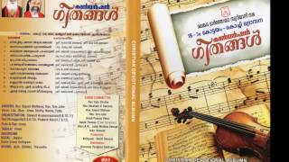 Maramon Convention Songs 2016