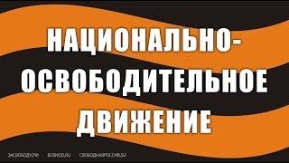 Евгений Фёдоров - Концептуальная встреча (Санкт Петербург 22.05.14)(, 2014-06-21T04:03:27.000Z)