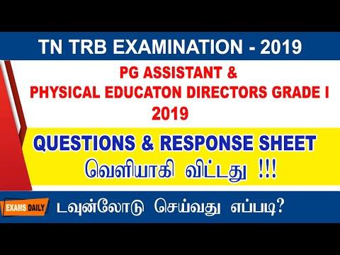 Tamilnadu TRB PG Assistant Answer Key 2019