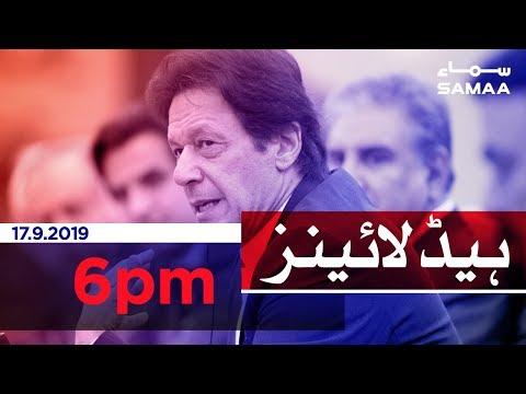 Samaa Headlines - 6PM - 17 September 2019