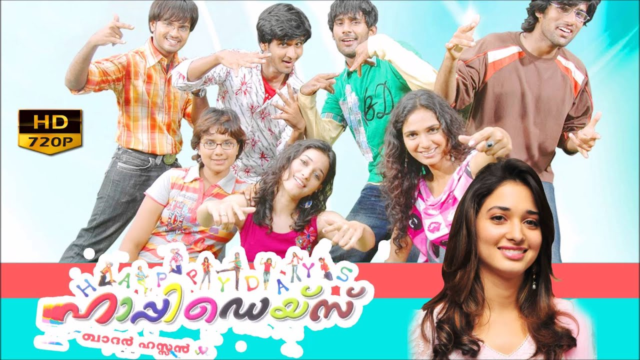 happy days malayalam movie songs free download