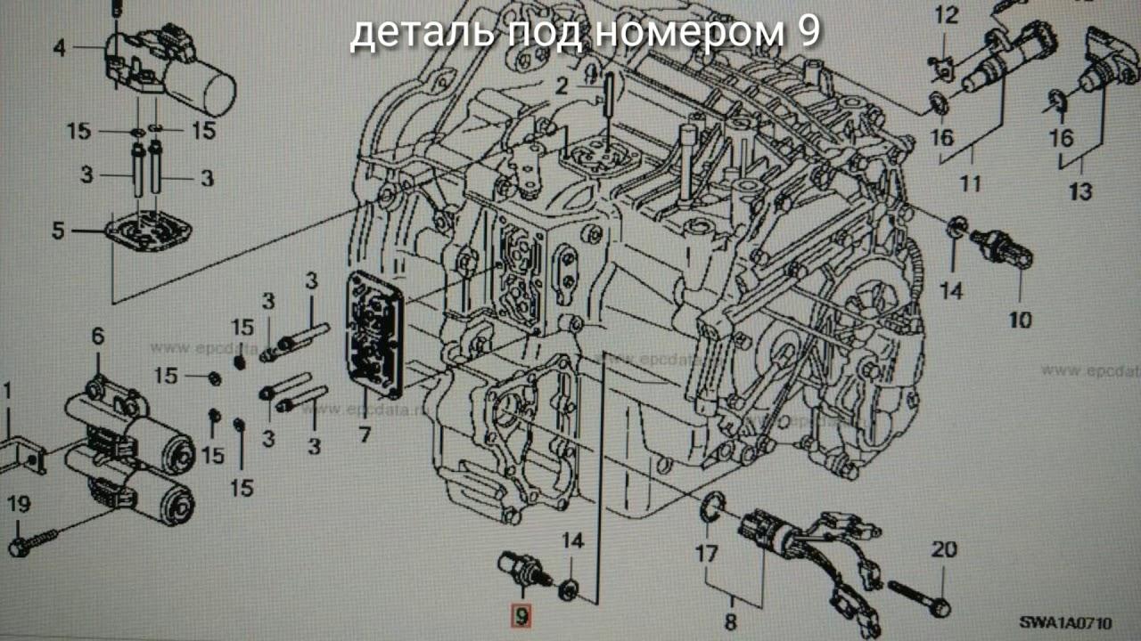 Honda Cr-v Re4 P0847
