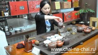 Как заваривать Да Хун Пао