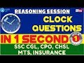 How To Solve Clock Questions In 1 Second For SSC CGL, CPO, CHSL, MTS, INSURANCE | Reasoning